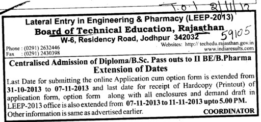 Admission date extended (Rajasthan Board of Technical Education)
