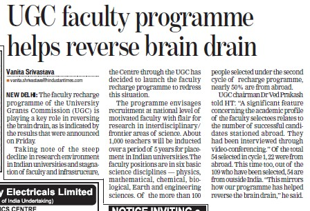 UGC Faculty programme helps reverse brain drain (University Grants Commission (UGC))