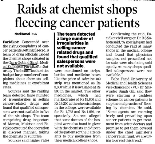Raids at chemist shops fleecing cancer patients (Guru Gobind Singh Medical College)