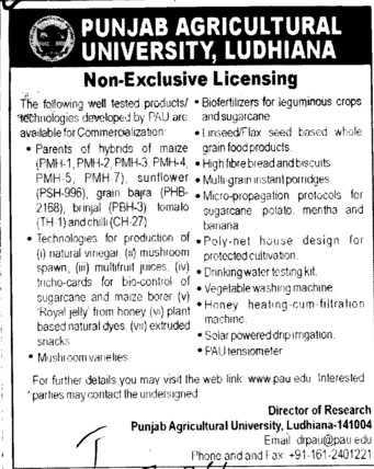 Non exclusive licensing (Punjab Agricultural University PAU)
