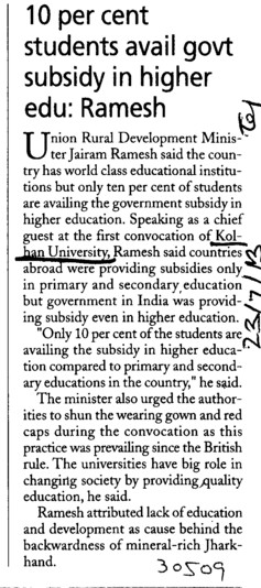 10 percent students avail govt subsidy in higher edu, Ramesh (University of Calcutta (CU))