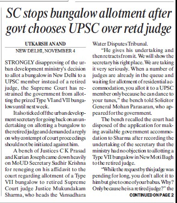 Sc stops bungallow allotment after govt chooses UPSC over retd judge (Union Public Service Commission (UPSC))