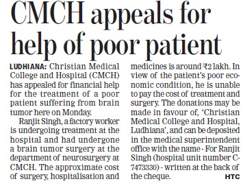 CMCH appeals for help of poor patient (Christian Medical College and Hospital (CMC))