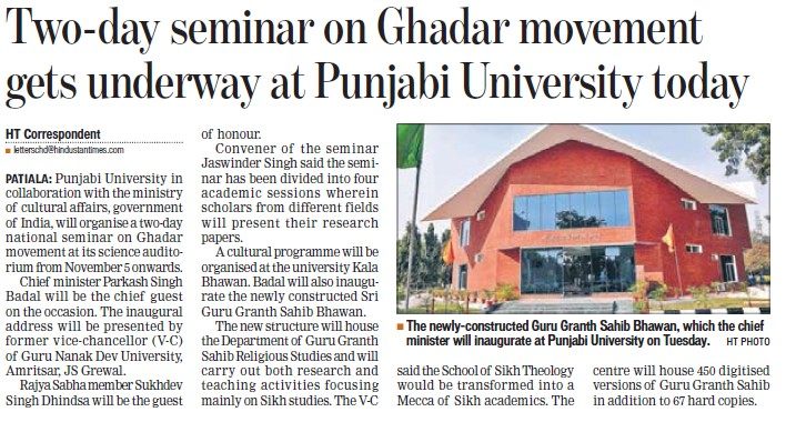 Seminar on Ghadar movement gets underway at Pbi Univ (Punjabi University)