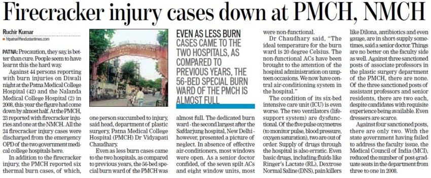 Firecracker injury cases down at PMCH (Patna Medical College)