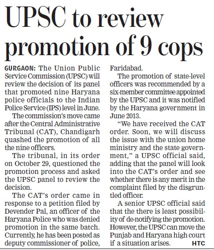 UPSC to review promotion of 9 cops (Union Public Service Commission (UPSC))
