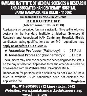 Associate Professor in Pathology (Hamdard Institute of Medical Sciences and Research)