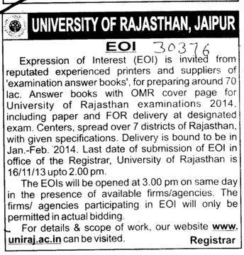 Supply of answer sheets (University of Rajasthan)