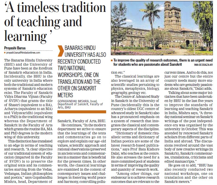 Timeless tradition of teaching and learning (Banaras Hindu University)