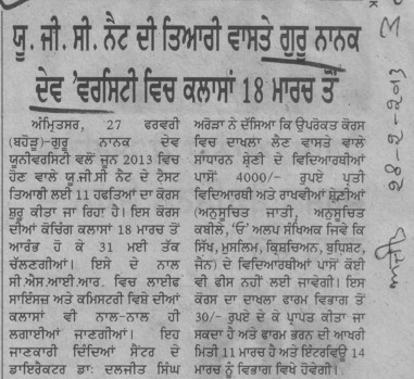 Classes started from 18th March for UGC preparation (Guru Nanak Dev University (GNDU))