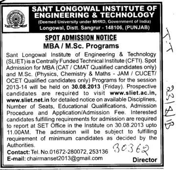 MSc and MBA Programme (Sant Longowal Institute of Engineering and Technology SLIET)