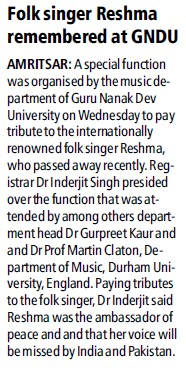 Folk singer Reshma remembered at GNDU (Guru Nanak Dev University (GNDU))