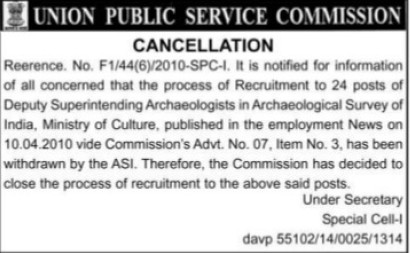 Cancellation of Deputy Superintending Archaelogists post (Union Public Service Commission (UPSC))