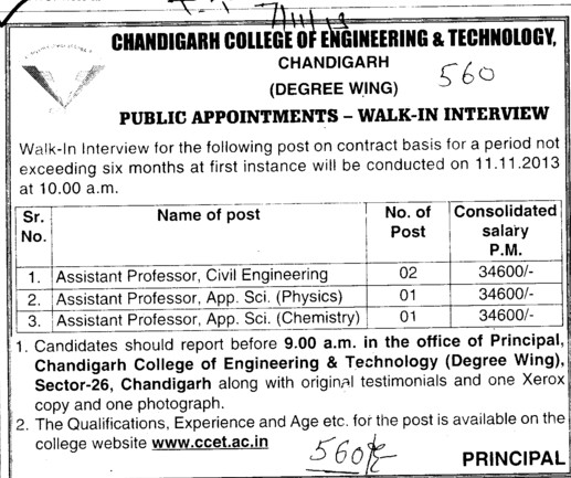Asstt Professor in Civil Engineer (Chandigarh College of Engineering and Technology (CCET))