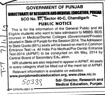 MBBS and BDS course (Director Research and Medical Education DRME Punjab)