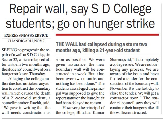 Students go on hunger strike (GGDSD College)