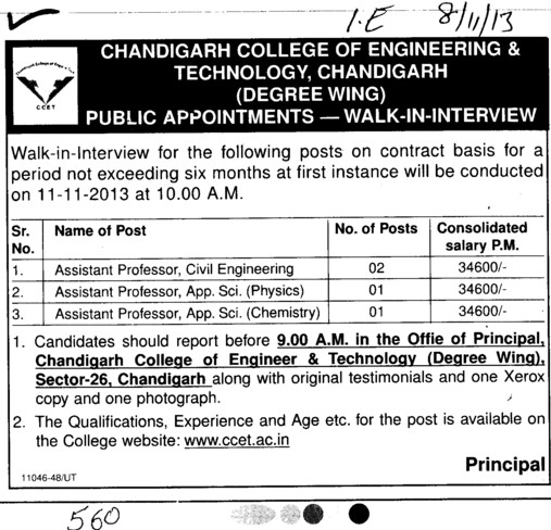 Asstt Professor in Applied Science (Chandigarh College of Engineering and Technology (CCET))