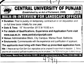 Landscape officer (Central University of Punjab)