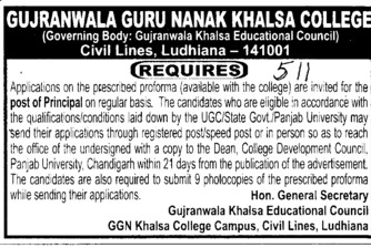 Principal on regular basis (Gujranwala Guru Nanak Khalsa College)