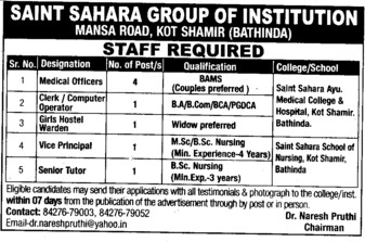 Medical Officer and Senior Tutor (Saint Sahara Group of Institutes)