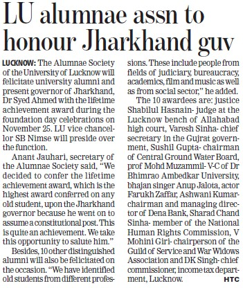 LU alumnae assn to honour Jharkhand guv (Lucknow University)