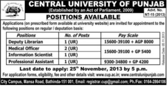 Deputy Librarian and Medical Officer (Central University of Punjab)