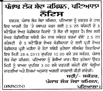 Supply of AC (Punjab Public Service Commission (PPSC))
