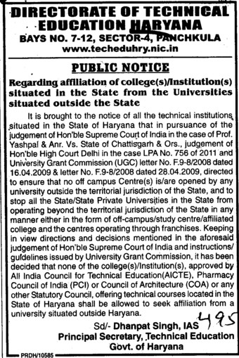 Regarding affiliation of college (Directorate of Technical Education Haryana)