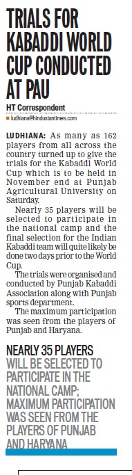 Trails for Kabaddi world cup conducted at PAU (Punjab Agricultural University PAU)