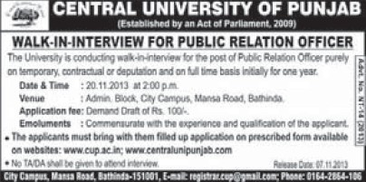 Public Relation Officer (Central University of Punjab)
