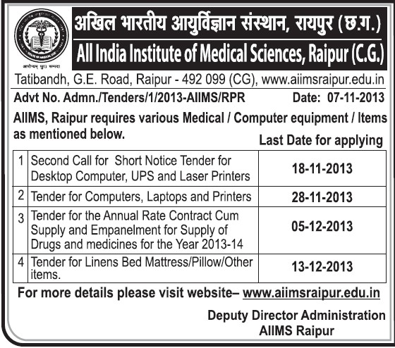 Supply of Linens bed mattress (All India Institute of Medical Sciences (AIIMS))