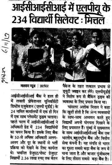 Images / newspaper cuttings related to Lovely Professional University