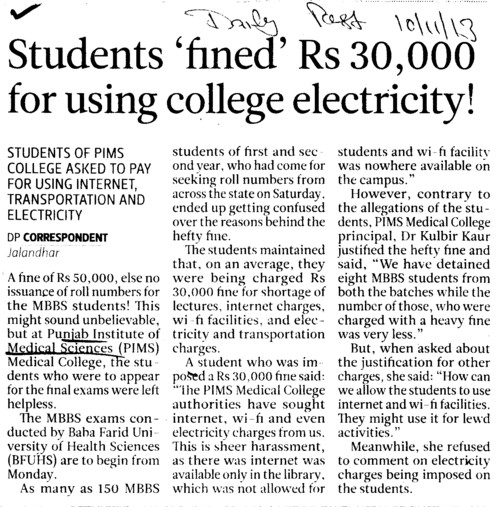 Students fined Rs 30,000 for using electricity (Punjab Institute of Medical Sciences (PIMS))