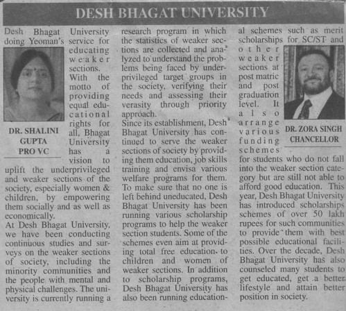VC Shalini Gupta speaks about DBU (Desh Bhagat University)