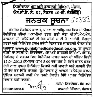 Senior Residential (Director Research and Medical Education DRME Punjab)