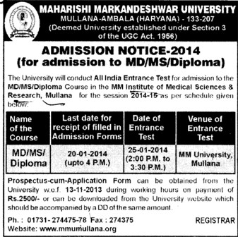 MD and MS course (Maharishi Markandeshwar University)