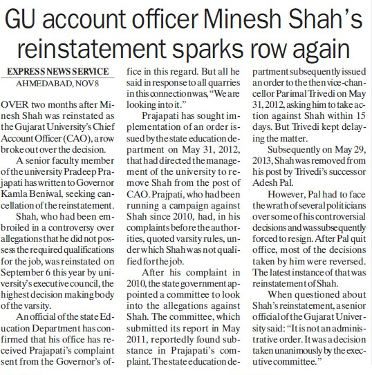 GU account officer Minesh Shahs reinstatement sparks row again (Gujarat University)