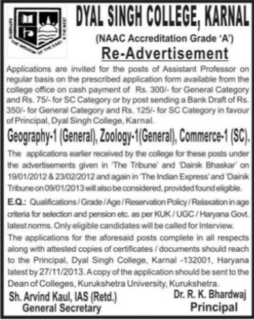 Asstt Professor for Geography (Dyal Singh College)