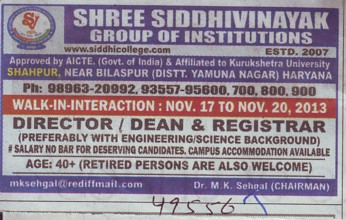 Director, Dean and Registrar (Shree Siddhivinayak Group of Institutions)