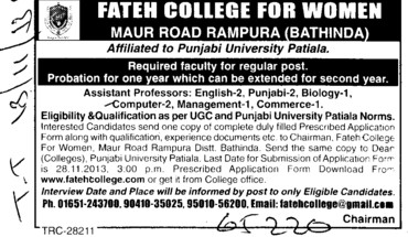 Asstt Professor for Biology (Fateh College for Women)