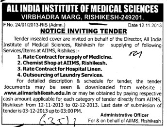 Supply of Medicine and Laundry services (All India Institute of Medical Sciences (AIIMS))