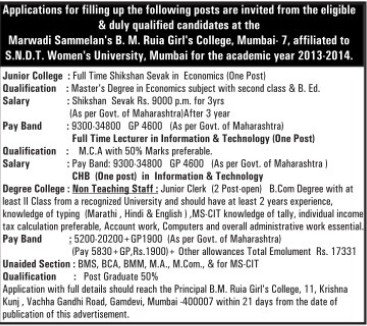Junior Clerk (SNDT Women University)