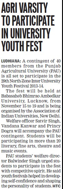 Agri Univ to participate in Youth Fest (Punjab Agricultural University PAU)