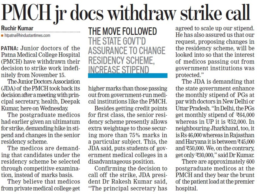 PMCH docs withdraw strike call (Patna Medical College)