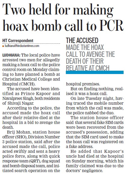 Two held for making hoax bomb call to PCR (Christian Medical College and Hospital (CMC))