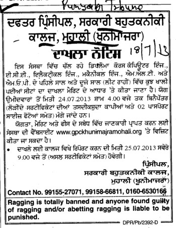 Diploma in Computer Engineering (Government Polytechnic Khunimajra)