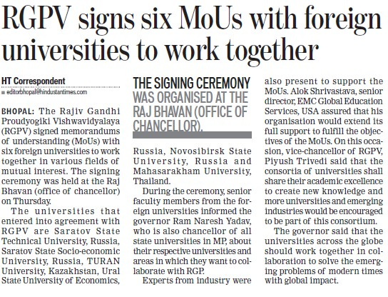 RGPV signs six MoUs with foreign universities (Rajiv Gandhi Proudyogiki Vishwavidyalaya)