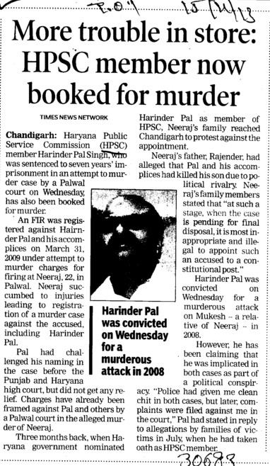 HPSC member now booked for murder (Haryana Public Service Commission (HPSC))