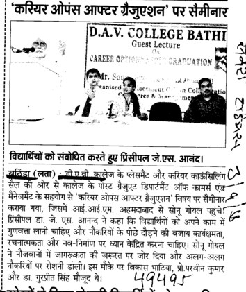Seminar on Career Opens after graduation (MG DAV College)