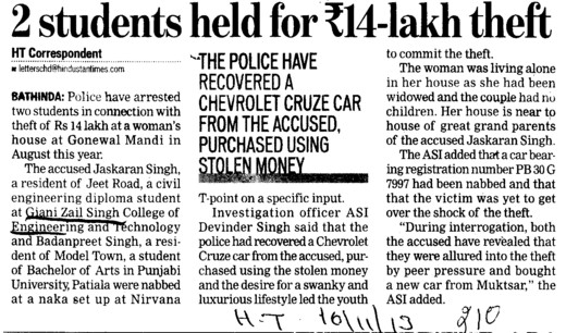 2 students held for Rs 14 lakh theft (Giani Zail Singh College Punjab Technical University (GZS PTU) Campus)